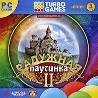 Turbo Games: Радужная паутинка II