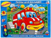 "Пазл-рамка ""Машинка"" (6 элементов)"