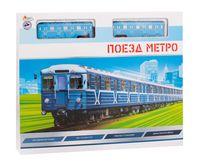 """Железная дорога """"Поезд метро"""" (со световыми и звуковыми эффектами)"""