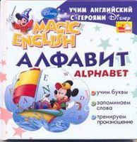 Алфавит. Учим английский с героями Диснея