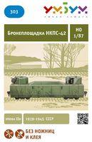 """Сборная модель из картона """" Бронеплощадка НКПС-42 """" (масштаб: 1/87)"""