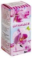 "Парфюмерное масло ""Орхидея"" (10 мл)"
