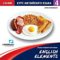 English Elements. Курс английского языка. Средне-продвинутый уровень
