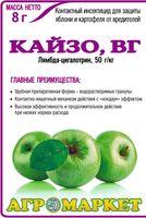 """Средство для защиты от вредителей """"Кайзо"""" (8 г)"""