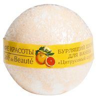 """Шарик для ванны """"Цитрусовый сорбет"""" (120 г)"""