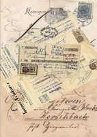 """Бумага для декупажа рисовая """"Старые письма"""" (210х300 мм)"""