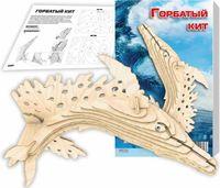 """Сборная деревянная модель """"Горбатый кит"""""""