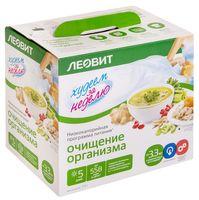 """Набор сбалансированного питания на неделю для снижения веса """"Очищение организма"""" (771 г)"""
