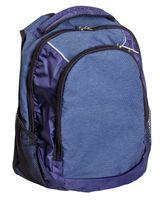 Рюкзак (синий; арт. 9с1350к45)