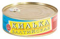 """Килька консервированная """"Невод. В томатном соусе"""" (230 г)"""