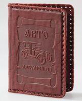 Обложка для водительского удостоверения (003-07-02-13)