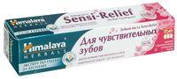 "Зубная паста ""Sensi-Relief"" (75 мл)"