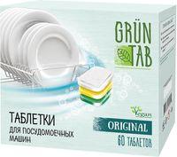 """Таблетки для посудомоечных машин """"Original"""" (60 шт.)"""