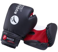 Перчатки боксёрские (10 унций; черные)