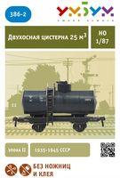 """Сборная модель из картона """"Двухосная цистерна"""" (нефть; масштаб: 1/87)"""