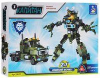 """Конструктор """"Капитан. Робот-трансформер"""" (325 деталей)"""