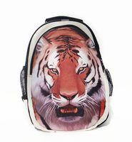 "Рюкзак ""Тигр"""