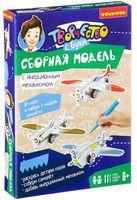 """Сборная модель из картона """"Самолет с инерционным механизмом"""" (арт. ВВ2226)"""