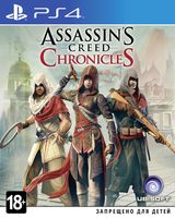 Assassin's Creed Chronicles: Трилогия (PS4)