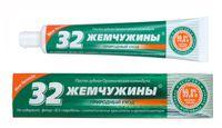 """Зубная паста """"Органическая календула"""" (100 г)"""