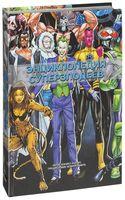 DC Comics. Энциклопедия суперзлодеев