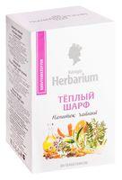 """Чай зеленый """"Konigin Herbarium. Теплый шарф"""" (20 пакетиков)"""