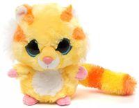"""Мягкая игрушка """"Тигр"""" (12 см)"""