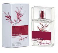"Туалетная вода для женщин Armand Basi ""In Red Blooming Bouquet"" (30 мл)"