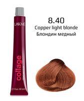 """Крем-краска для волос """"Collage Creme Hair Color"""" (тон: 8/40, блондин медный)"""