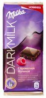 """Шоколад молочный """"Milka. Dark Milk. Малина"""" (85 г)"""