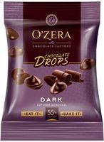 """Дропсы шоколадные """"O'Zera. Dark Drops"""" (70 г)"""