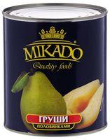 """Груши в сиропе """"Mikado. Половинки"""" (850 мл)"""
