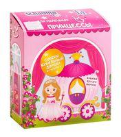 """Подарочный набор детский """"Для маленькой принцессы"""" (шампунь, гель)"""