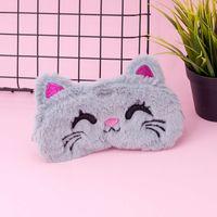 "Маска для сна ""Happy cat"""