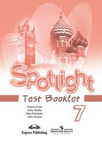 Spotlight 7. Test Booklet