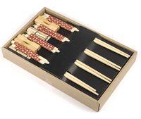 Набор для суши (12 предметов; арт. MY121142)