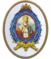 "Вышивка бисером ""Николай Чудотворец"" (с рамкой)"
