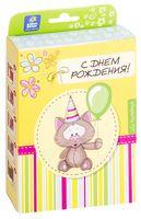 """Набор для выращивания растений """"С днем рождения"""" (котик)"""