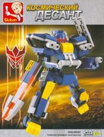 """Конструктор """"Робот трансформер. Синий рыцарь"""" (277 деталей)"""