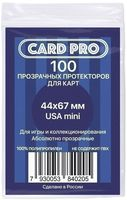 "Протекторы ""Card-Pro. USA mini"" (44х67 мм; 100 шт.)"
