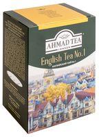 """Чай черный листовой """"Ahmad Tea. Английский чай №1"""" (200 г)"""