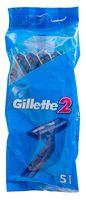 """Станок для бритья """"Gillette 2"""" (5 шт)"""