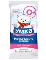 """Крем-мыло детское """"Умка. Классическое"""" (80 г)"""