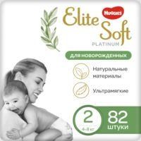"Подгузники ""Elite Soft Platinum Giga 2"" (4-8 кг; 82 шт.)"