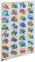 Азбука русская с прописными буквами. Плакат