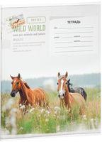 """Тетрадь в клетку 18 листов """"Животные. Wild World Card"""""""