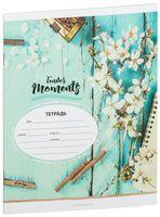 """Тетрадь в клетку """"Tender Moments"""" (18 листов; в ассортименте)"""