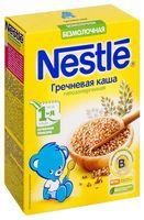"""Детская каша Nestle """"Гречневая"""" (200 г)"""