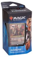 Magic the Gathering. Выбор Равники. Домри