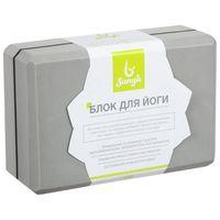"Блок для йоги ""Sangh"" (серый; арт. 4465992)"
